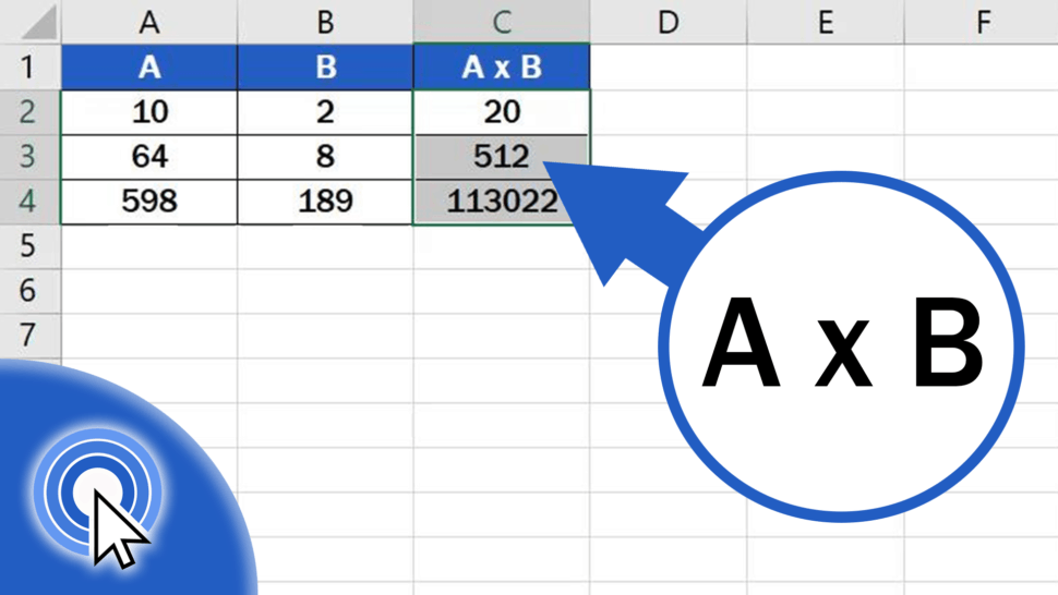 How to multiply numbers in Excel (Basic way)